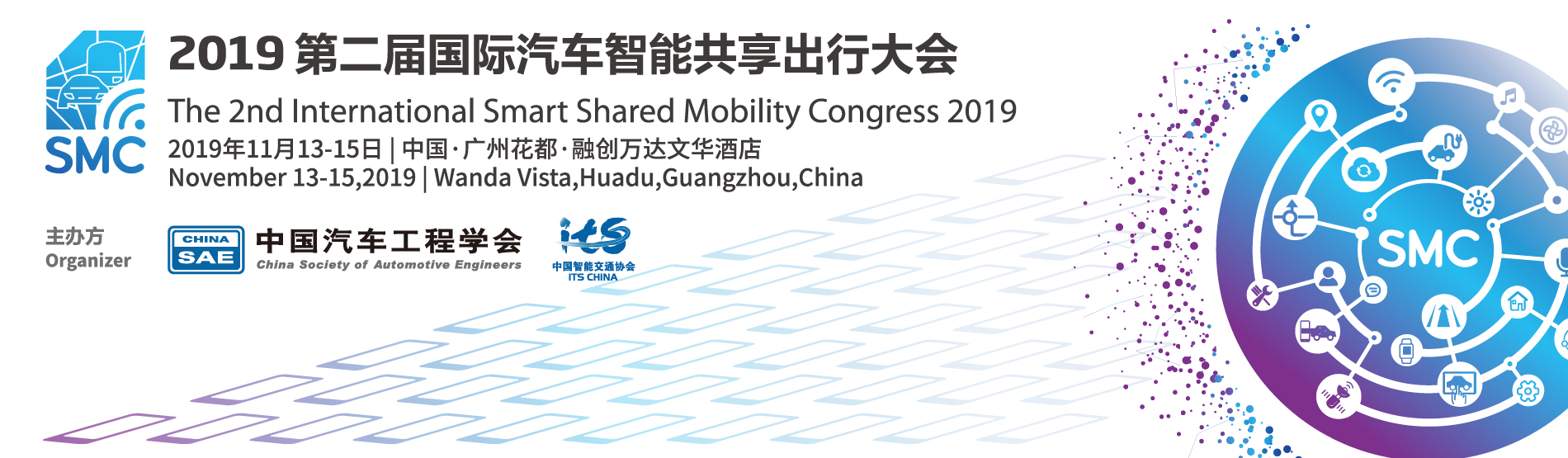 The 2nd International Smart Shard Mobility Congress 2019
